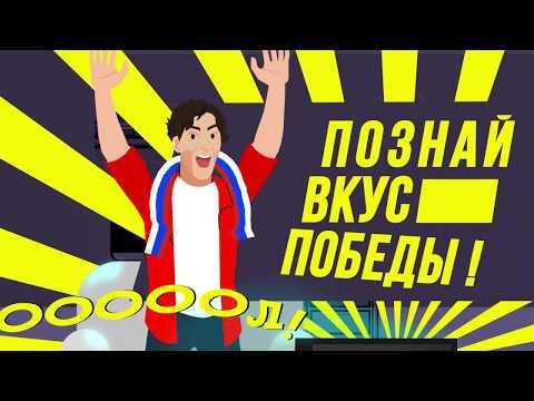 Игровые автоматы с пяти рублевыми