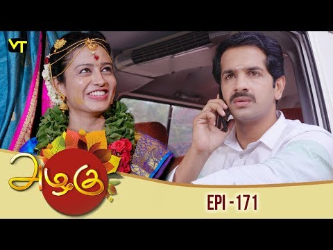 Azhagu - Tamil Serial | அழகு | Episode 171 | Sun TV Serials |  12 June 2018 | Revathy | Vision Time