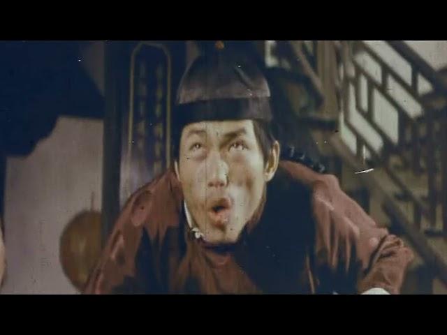 Return of the 18 Bronzemen (Taiwan 1976) aka Rückkehr der 18 Bronzekämpfer - Eastern Trailer english