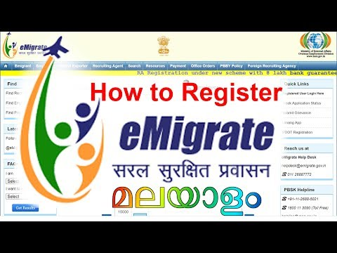 How to Register Emigrate INDIAN