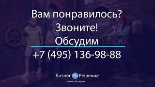 Смотреть видео Эвент компания с солидной прибылью г Москва онлайн