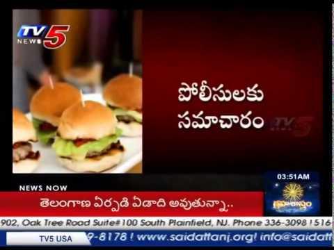 Human Meat Restaurant | Nigerian Restaurant Serves Human Meat Burgers : TV5 News