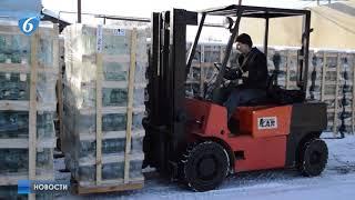 Помощь энергетической отрасли г. Горловки от представителей РФ