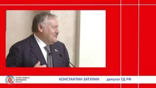 Константин Затулин  В российско армянскую комиссию в Думе нелегко попасть
