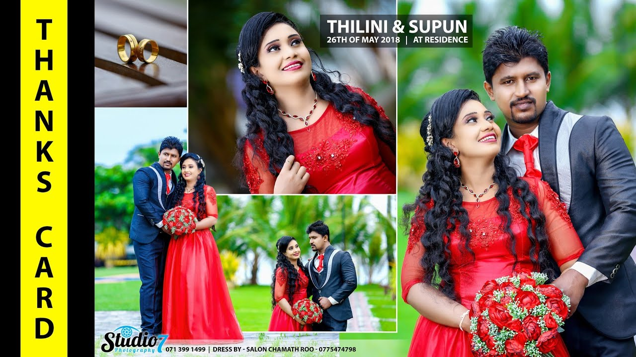 How To Make A Wedding Thanks You Card In Sinhala Photoshop Tutorial