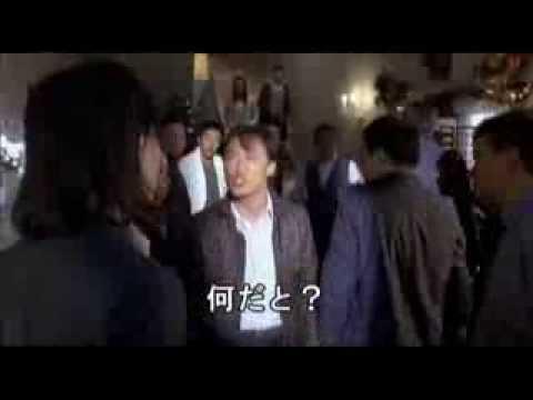 映画『大捜査の女』予告編