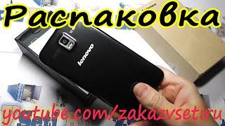 Багато посилок і Lenovo A8 на 8 ядер за 160 доларів але нацарапанный