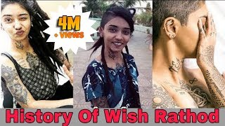 WISH_RATHOD कौन है ये छोरी और कहाँ से आ धमकी। History of famous tiktok girl Wish Rathod