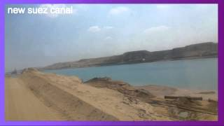 Archive new Suez Canal: April 12, 2015