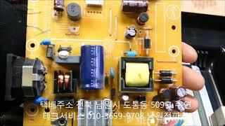 대우루컴즈 대우전자 LUCOMS L223WM 남원모니터…