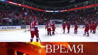 Сборная России обыграла чешскую команду со счетом 7:2 на матче Кубка Первого канала по хоккею.