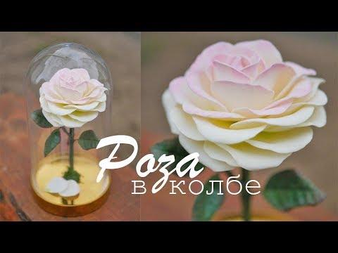 Как сделать розу в колбе своими руками