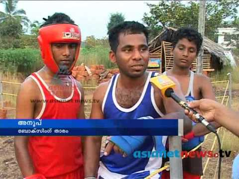 No adequate facilities for boxing training in kasargode