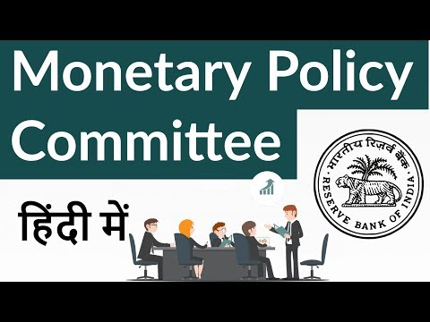 1st Bimonthly Monetary Policy review - April 2018 - Complete analysis for IBPS SBI UPSC RBI Grade B