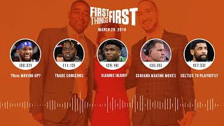 First Things First audio podcast(3.29.19) Cris Carter, Nick Wright, Jenna Wolfe   FIRST THINGS FIRST