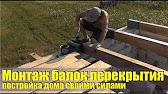 Особенности укладки плитки на ступени лестницы - YouTube