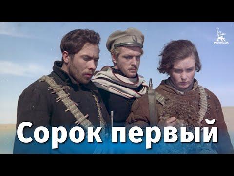 Новые фильмы о войне ПЕРЕДОВАЯ (2017) премьеры
