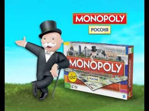 Монополия Россия Hasbro MONOPOLY Russia