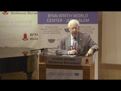 U.S. Ambassador to Israel David Friedman at the 2017 B'nai B'rith Diaspora Journalism Awards