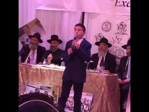 Gad Elbaz Son, Benyamin Elbaz Sings at Yeshiva Sha