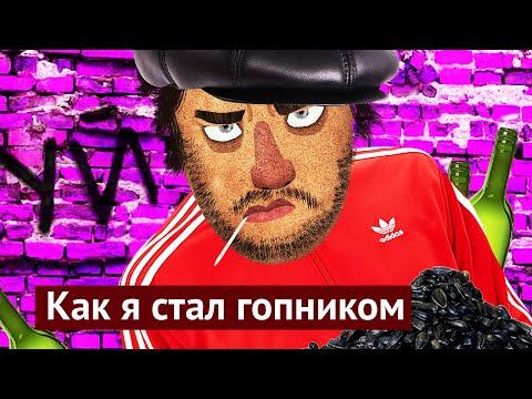 Новая жизнь Варламова: московская гопота в Твери
