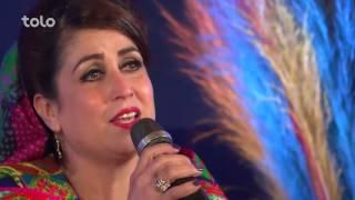 اجرای محلی با دایره - سلام ۱۳۹۶ / A folk performance with Daira - Salam 1396