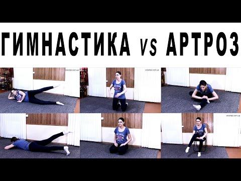 Лечебные упражнения (гимнастика) при артрозе плечевого сустава