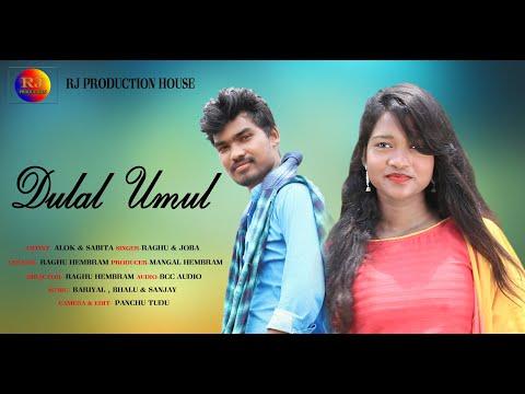 Santali Video Song - Dulal Umul