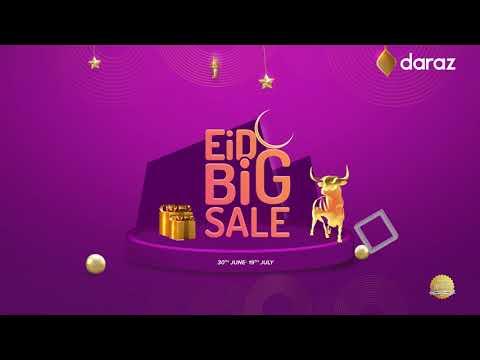 Qurban Eid Online Shopping Offer   Daraz Bangladesh Eid Big Sale