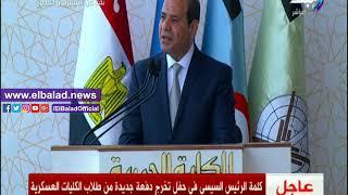 خلال خطابه بالكلية الحربية..السيسي يطالب قائد طابور العرض
