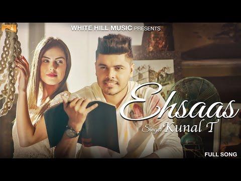 Ehsaas (Full Song)   Zorawar   Latest Punjabi Songs   White Hill Music
