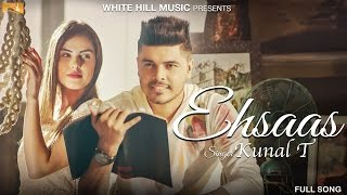 Ehsaas (Full Song) | Zorawar | Latest Punjabi Songs | White Hill Music