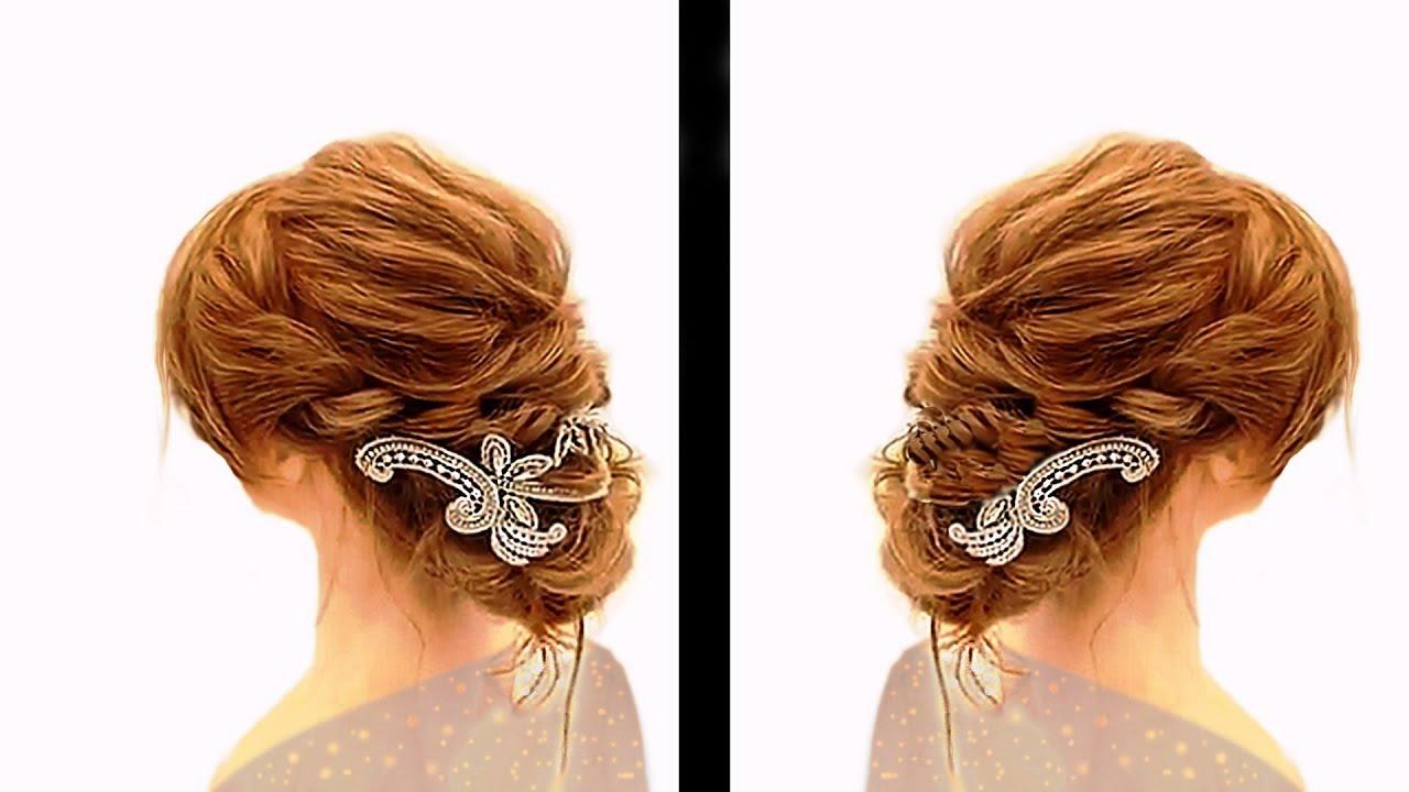 loose curls bridesmaid hairstyles .❤. bridesmaids updos