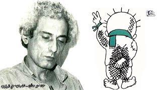 ناجي العلي | الفنان الصمود  الذى واجهه العالم بريشته ودفع حياته ثمناً لذلك !