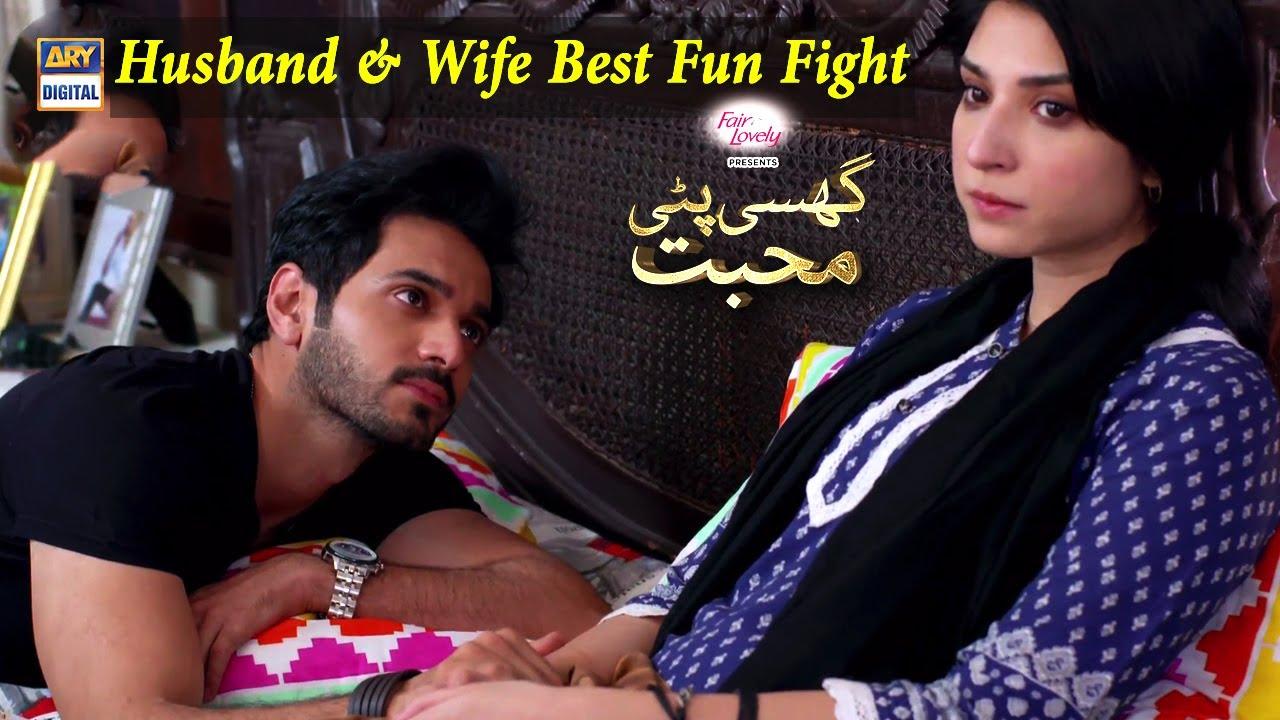 Shadi Ki Pehli Noak Jhoak | Best Scene | Ghisi Piti Mohabbat Presented By Fair & Lovely