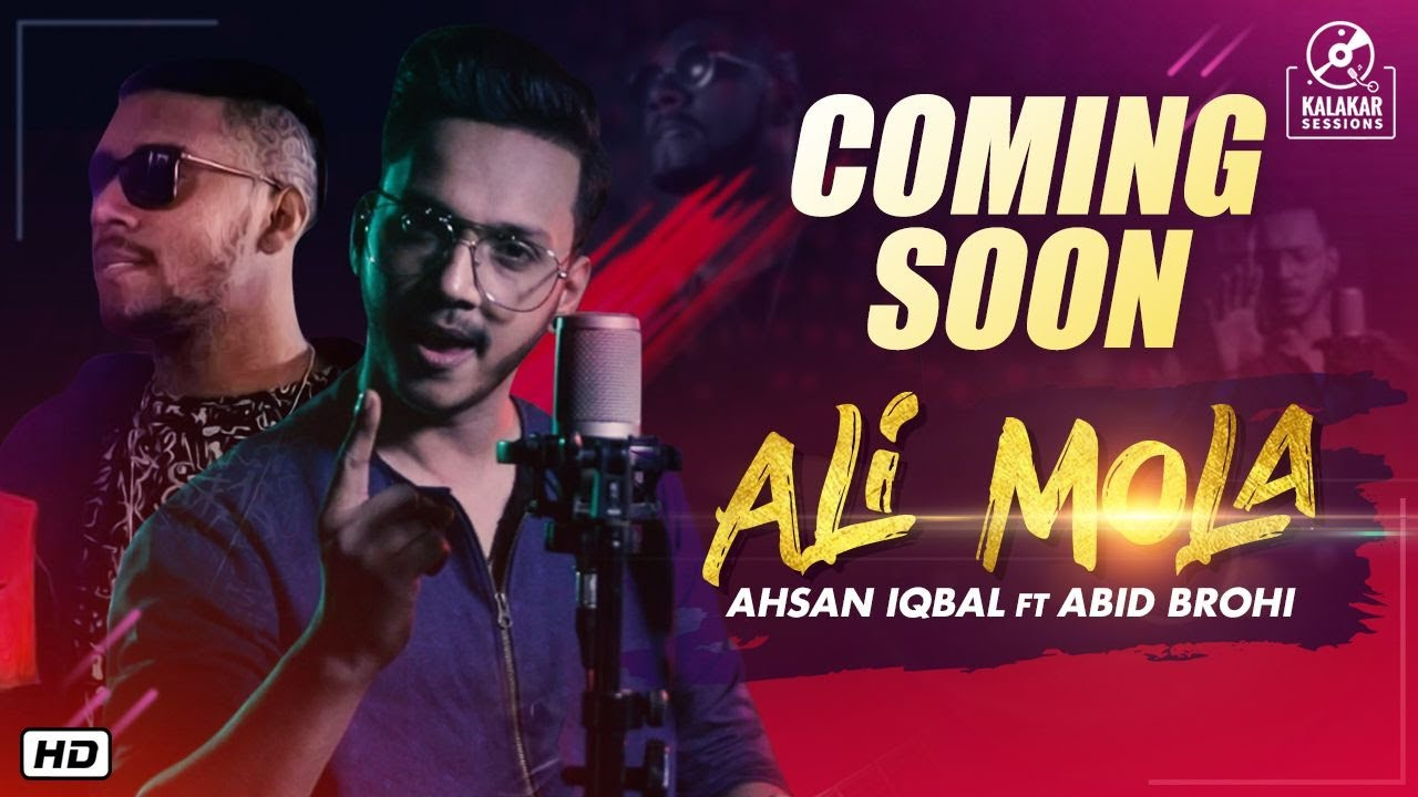 Ali Mola (Official Promo) Abid Brohi || Ahsan Iqbal || KalaKar Sessions