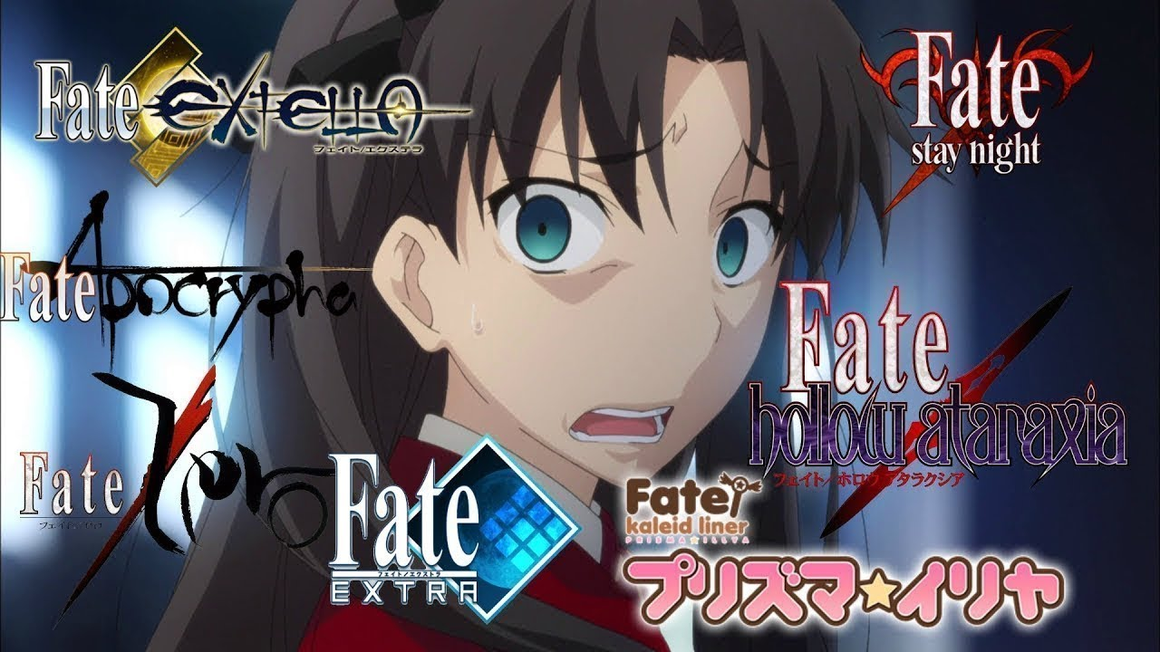 Fate Serie