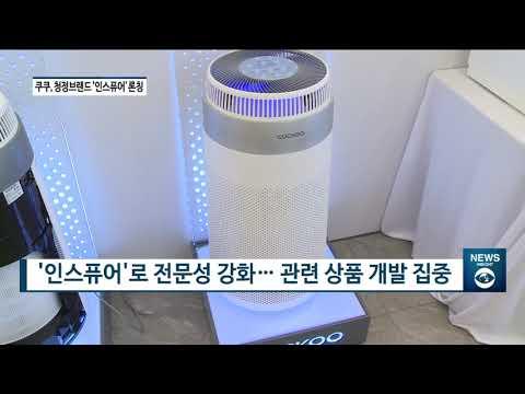 공기청정기 렌탈