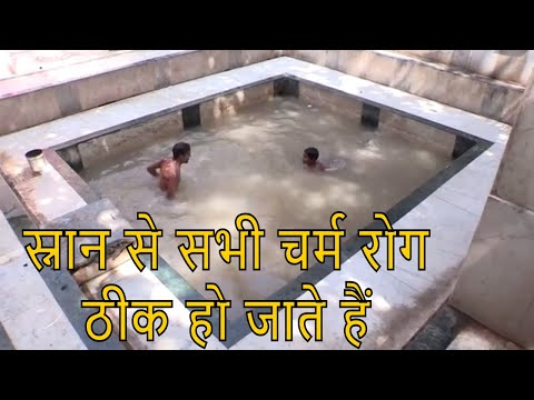 Shiv kund mandir sohna haryana Video 2018|  Ancient Shiva Temple in Sohna| by the thaat