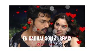 En Kadhal Solla | Remix | Devan & Daiko Remix | Paiya | Yuvan Shankar Raja |
