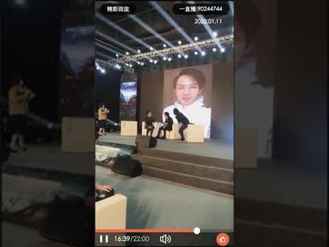 電影世紀風暴啟動儀式 主演鍾漢良打去視頻電話恭賀 - YouTube