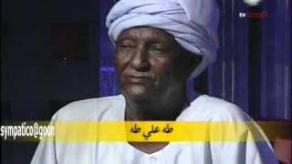 الشاعر طه علي طه نمة دوبيت1