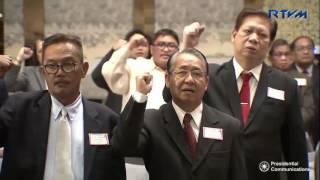 San Beda Law Grand Alumni Homecoming 11/26/2016