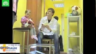 видео Детская ортопедическая обувь Ortopedia