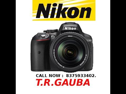Nikon D5300 Price In India - NIKON DSLR CAMERA, Nikon Camera Dealer