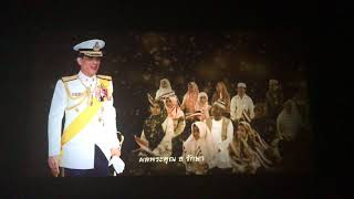 Thailand SF Cinema Opening King RAMA X เพลงสรรเสริญพระบารมี