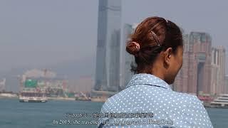 Human Trafficking in Hong Kong