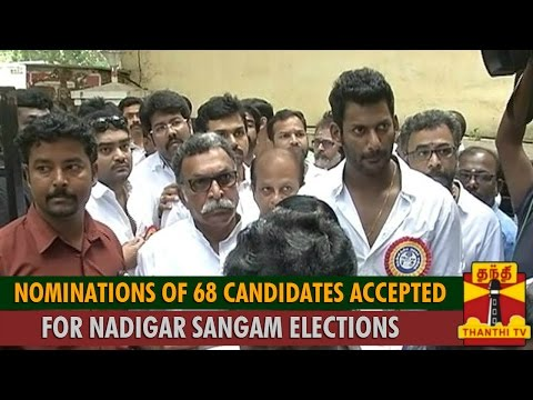 Nominations Of 68 Candidates Accepted For Nadigar Sangam Elections - Thanthi TV