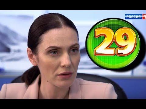 Кадры из фильма Молодежка - 6 сезон 29 серия