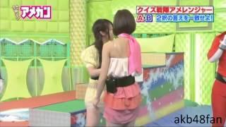 AKB48 峯岸みなみと芹那が胸とおしりを触り合う!